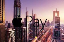 Вскоре платить через Apple Pay можно будет в еще одной стране