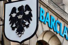 Британский банк создаст альтернативу SWIFT-переводам на блокчейне