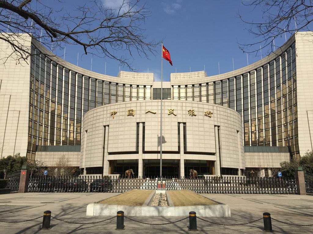 Китай сменит главу Центробанка впервые за 15 лет