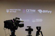 Аукцион на блокчейне: в Киеве продали первый лот с использованием технологии
