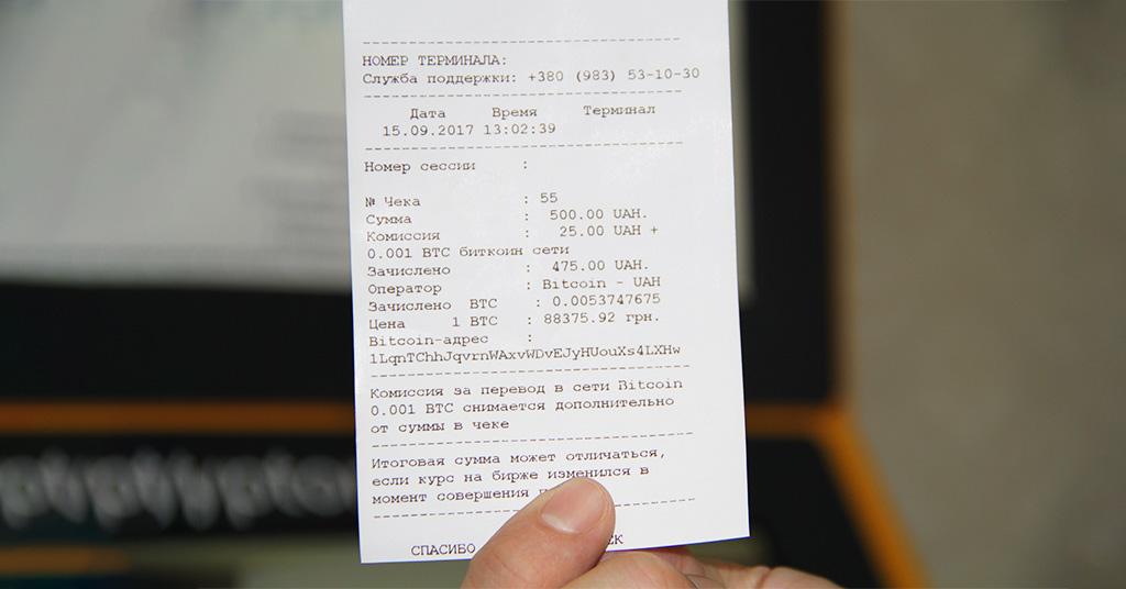 на скачать биткоинов русском генератор-6