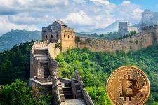 Руководителям криптобирж Китая запретили выезжать из страны