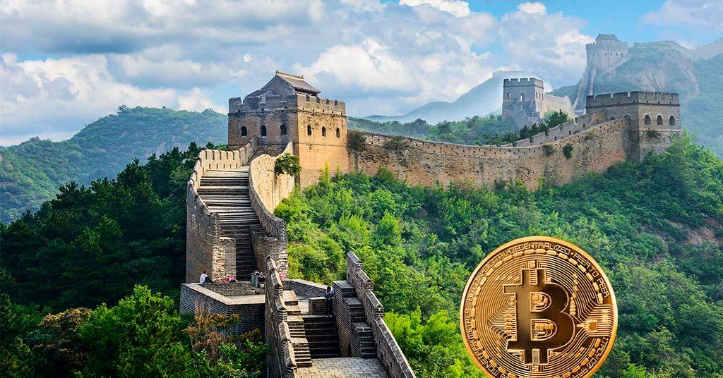 Криптобиржи Китая