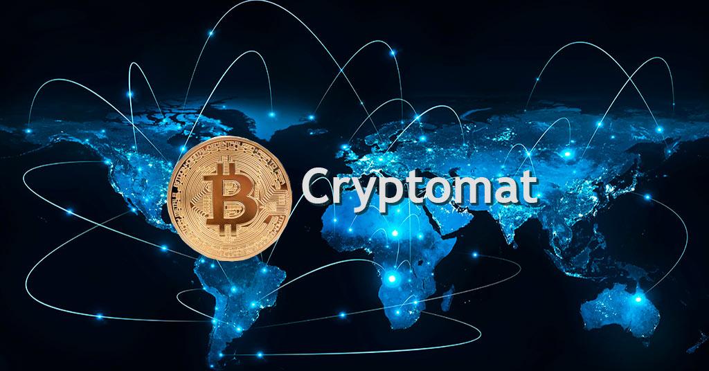 Популярность криптоматов во всем мире растет