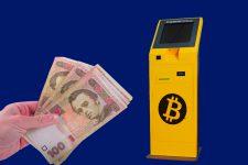 Как купить Bitcoin в криптомате — видеоинструкция