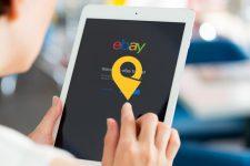 «Укрпошта» научит предпринимателей продавать товар на eBay
