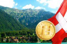 В Швейцарии ликвидировали мошенническую криптовалютную схему