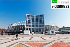 E-CONGRESS 2017: все, что нужно знать о будущем украинского e-commerce