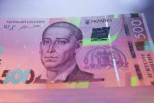 Фальшивомонетчиков поймали с поличным в одном из киевских банков