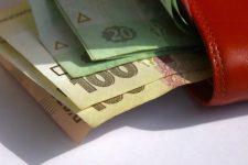 В Киеве участились случаи выявления фальшивых купюр