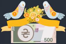 День рождения гривны: интересные факты про национальную валюту