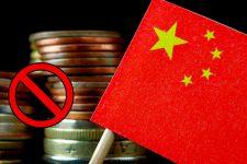 В Китае запретили проведение ICO