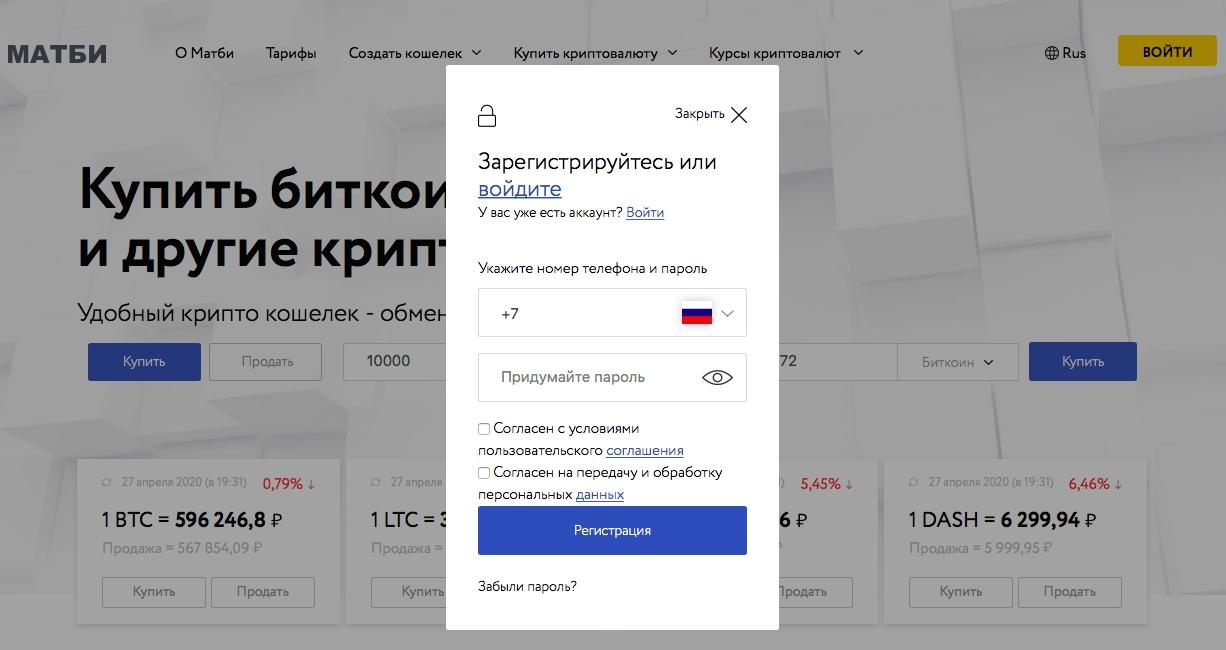 Сделать сайт биткоин вывод в топ google 2-я Сестрорецкая улица