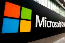 Компания Microsoft присоединилась к блокчейн-проекту IC3