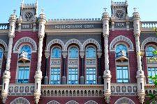 НБУ запускает проект по развитию FinTech в Украине