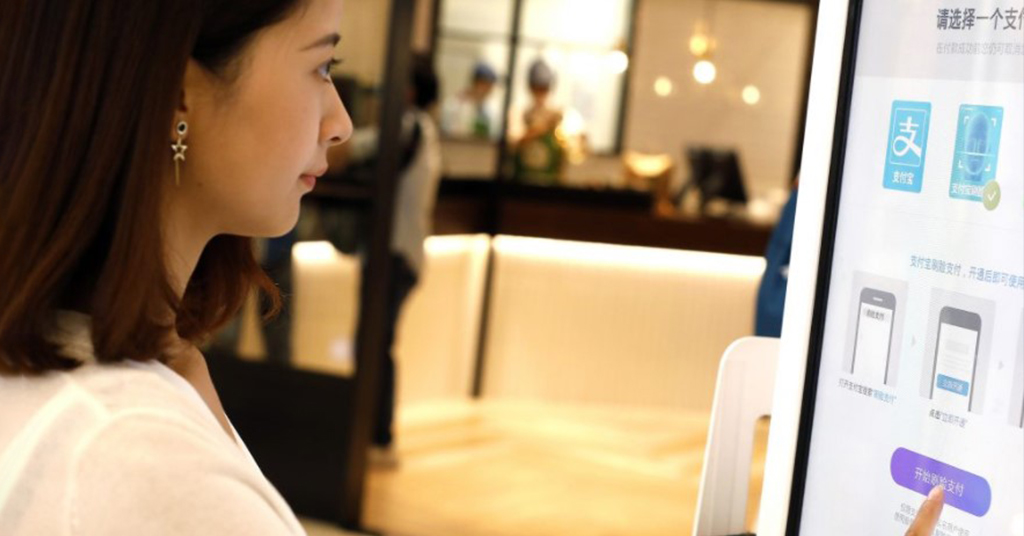 Alipay внедрил технологию распознавания лиц для платежей (видео)