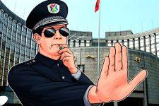 Одна из ведущих криптобирж Китая приостановит торги