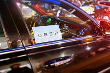 Uber сворачивает бизнес: сервис уходит с крупного рынка