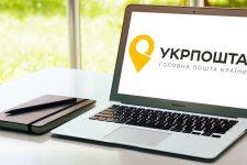 Укрпочта запустила возможность интеграции API для услуги Укрпочта Экспресс