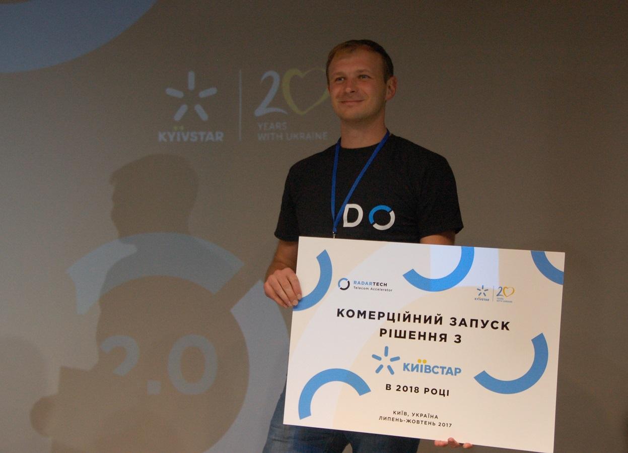 FinTech-стартапы Украины