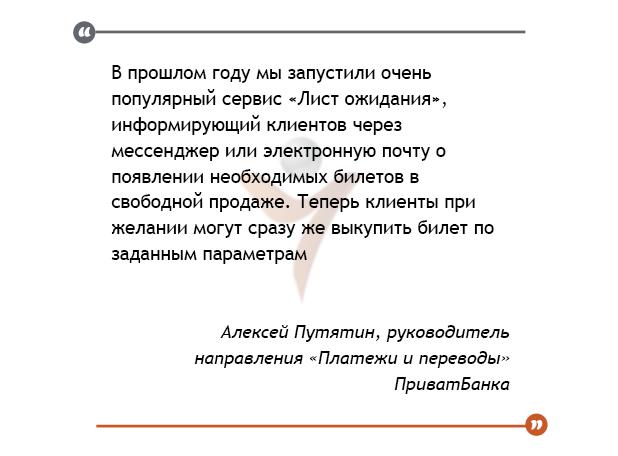 https://psm7.com/wp-content/uploads/2017/10/alexputyanin.png