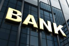 НБУ выбрал еще один банк для хранения своих запасов наличности
