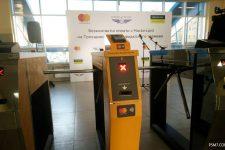 На Троещине можно расплатиться банковской картой в скоростном трамвае