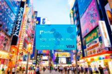 Крупнейшая криптобиржа Японии запускает предоплаченные карты Visa