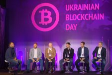 Государство на Blockchain: репортаж с Ukrainian Blockchain Day