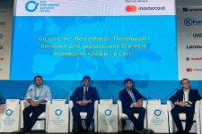 «Go on-Line. Be cashless»: эксперты обсудили перспективы e-commerce в Украине