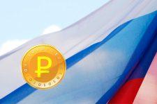 В России будут выпускать собственную криптовалюту