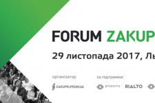 Пятый всеукраинский FORUM ZAKUPKI пройдет во Львове
