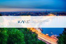 В Украине появится первая товарная биржа на блокчейне