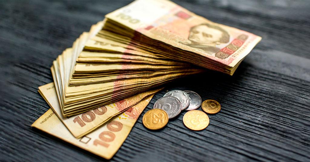 Учетная банковская ставка вгосударстве Украина подросла до13,5%