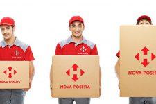 «Нова пошта» снижает тарифы на доставку по областям Украины