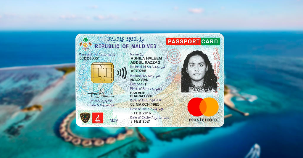 Платежная карта, паспорт и права: на Мальдивах выпустят универсальный ID