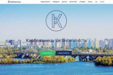 В Украине появилась собственная криптовалюта