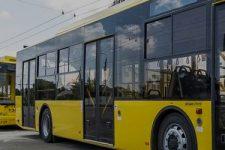 Безналичный транспорт: оплатить проезд картой можно еще в одном городе Украины