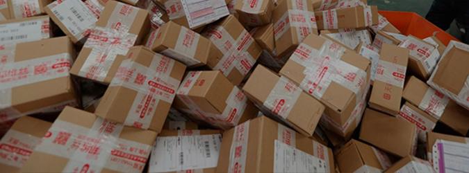 Шопинг в Китае: как получить свои посылки в Украине