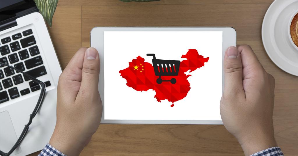 Трансграничная e-commerce: китайцы предпочитают иностранные товары