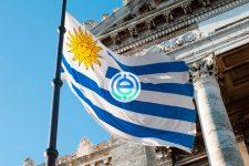 """""""Не биткоин"""": центробанк одной из стран запускает цифровую валюту"""