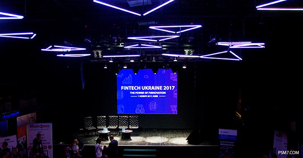 FinTech-Ukraine 2017