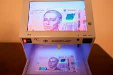 НБУ изъял из обращения очередную партию поддельных гривен