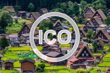 В Японии целый поселок выведут на ICO