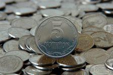 Сколько сэкономит НБУ, прекратив выпуск мелких монет — названы цифры