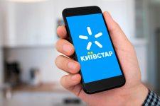 Киевстар подал документы в НБУ для запуска платежного бизнеса