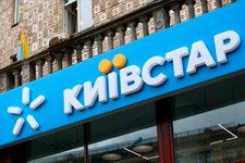 Киевстар хочет получить разрешение на осуществление банковских операций