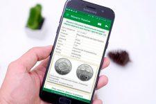 НБУ откроет собственный интернет-магазин