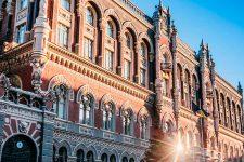 Госбюджет Украины 2018: Нацбанк должен увеличить доход