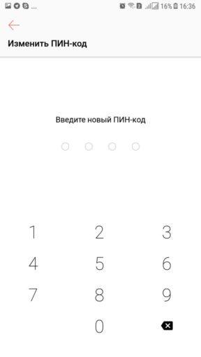 приложение монобанк